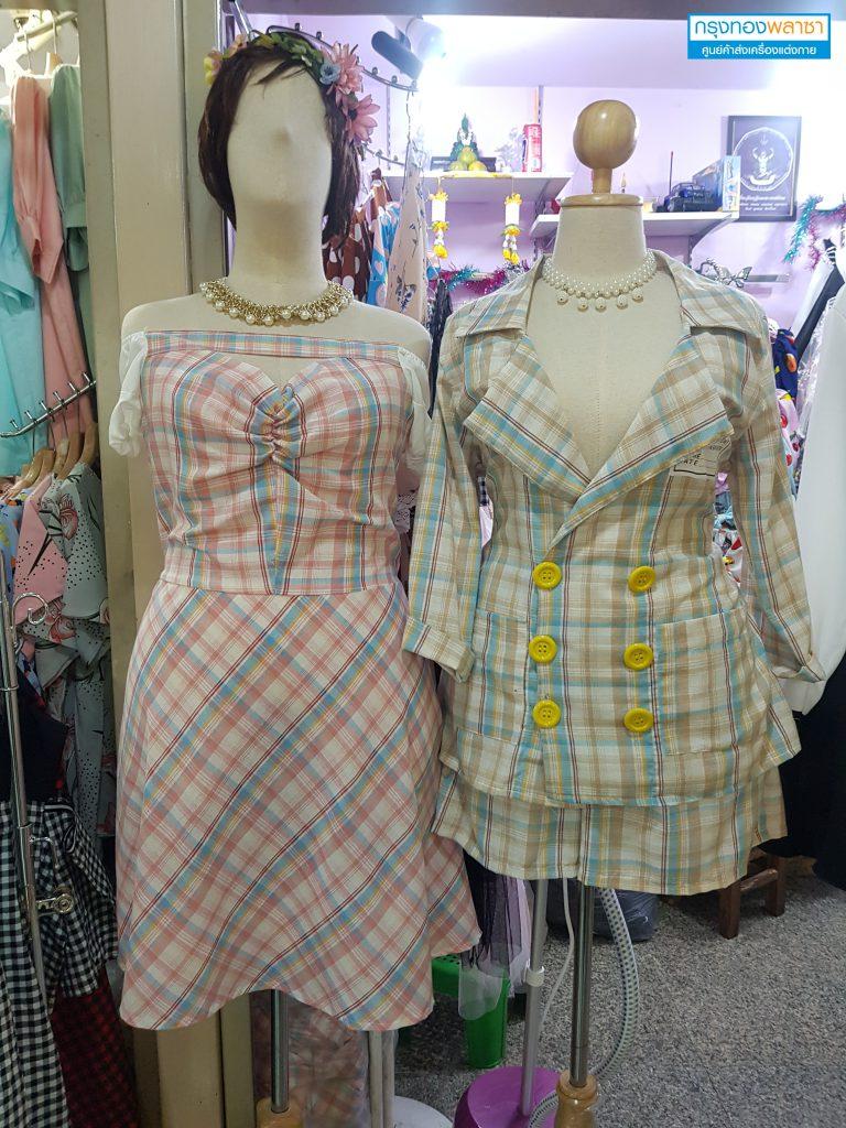 กรุงทองพลาซ่าเสื้้อผ้าผู้หญิง